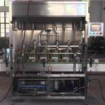 1-5L پسٹن آٹومیٹک آئل بوتل بھرنے والی مشین۔