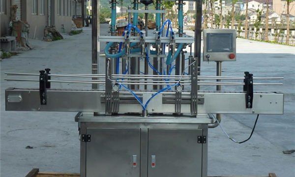 خودکار مونگ پھلی بھرنے والی مشین۔