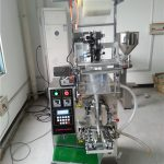 گرم Sachet شیمپو بھرنے والی مشین
