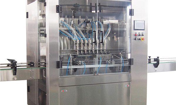 ڈش واشنگ مائع بھرنے والی مشین۔