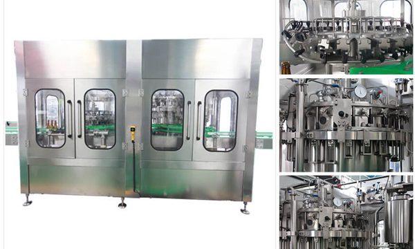 خودکار بیئر ووڈکا شراب گلاس کی بوتل بھرنے والی مشین۔