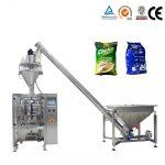 چھوٹے بوتل اور پالتو جانوروں کی بوتل کے لئے خود کار طریقے سے خشک کیمیکل پاؤڈر بھرنے والی مشین۔