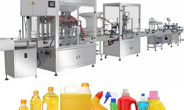کشش ثقل بلیچ بھرنے والی مشین ، بلیچ بھرنے والی پیداوار لائن۔