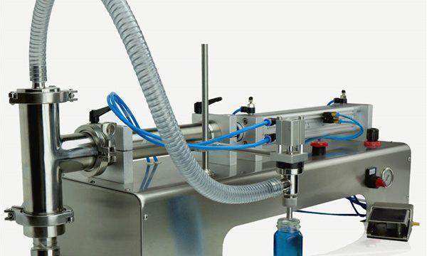نیومیٹک کنٹرول ڈبل ہیڈز لب آئل بھرنے والی مشین۔