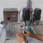 مکمل خودکار نیومیٹک کیپنگ مشین ڈویلپر۔