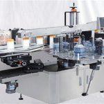 گلاس پرفیوم کی بوتل اوپر کی سطح کا لیبل مشین۔