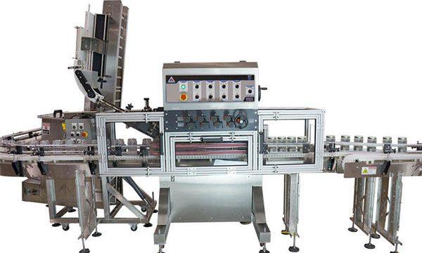 نیومیٹک پمپ آٹومیٹک گرم ساس بھرنے والی مشین۔