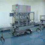 50ML-250L خودکار باورچی خانے سے متعلق تیل بھرنے والی مشینیں۔