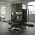 ضروری تیل کی بوتل بھرنے والی مشین