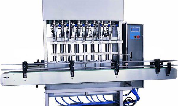 خودکار لانڈری ڈٹرجنٹ بھرنے والی مشین۔