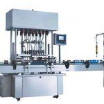 Hotsale ڈس انفیکٹینٹس مائع بھرنے والی مشین