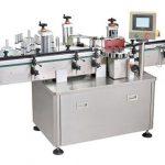 اسٹیکر لیبلنگ مشین ڈویلپر۔